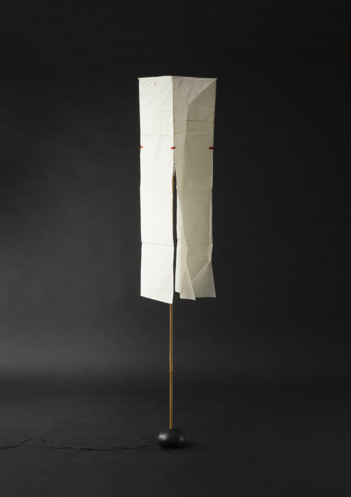 AKARI, modèle BB3/L1 - Wa design Gallery