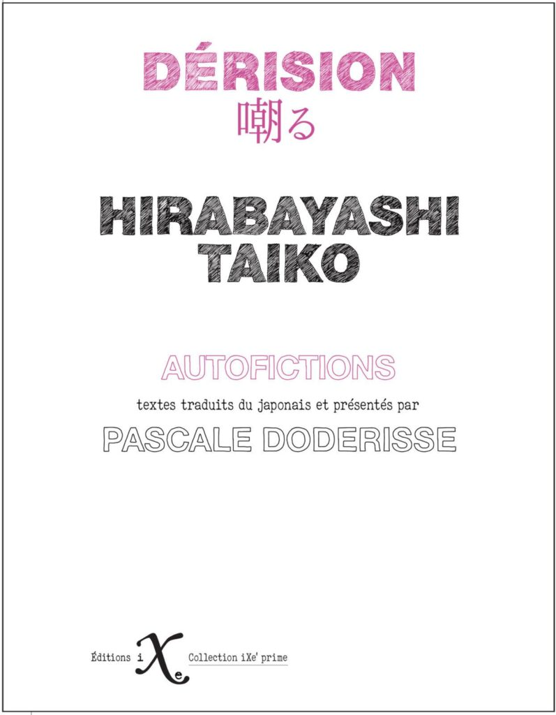 Dérision de Hirabayashi Taiko