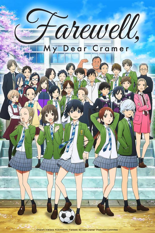 Farewell My Dear Cramer - Crunchyroll