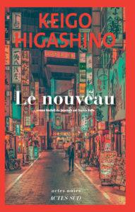 Le nouveau de Keigo Higashino, éditions Actes Sud : couverture