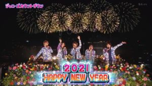 Concert du nouvel an de l'agence Johnny's